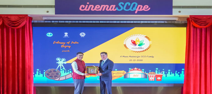 cinemaSCOpe-A movie matinee for SCO family on 12.12.20 at SVCC Auditorium